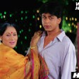 Woh Toh Hai Albela Kabhi Haan Kabhi Naa Shah Rukh Khan, Suchitra Krishnamurthy