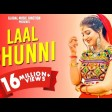 LAAL CHUNNI - Ruchika Jangid Sonika Singh, Sidhu Kirmach New Haryanvi Song Haryanavi 2020