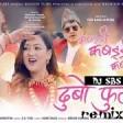 Rahar Chha Sangai - CAPTAIN Movie SongAnmol K.C, UpasanaAnju Panta, Sugam Pokharel