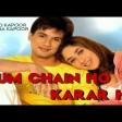 Ehsan Tera Hoga Mujh Par Carvaan Lounge Jonita Gandhi Animesh Sarma Himanshu JAM8