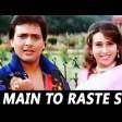 Main To Raste Se Ja Raha ThaKumar Sanu, Alka YagnikCoolie No.11995 SongsKarisma Kapo