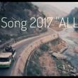 Deepak Bajracharya - AllareNew Nepali Song