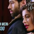 Ankhon Mein Aansu Hi Asu Hain ((( Lyrics ))) HD Dar Khuda Say(2019)Sahir Ali Bagga