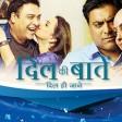 DIL KI BAATEIN - Anirudh Sharma Mrunal Panchal (Official Music Video)