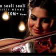 YARA SILI SILI - COVER BY AAKRITI MEHRA
