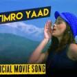 Aayo Timro Yaad (Official Video) Nepali Hit Movie Song Chodi Gaye Paap Lagla