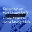 Zindagi do pal ki ( KITES ) - with lyrics