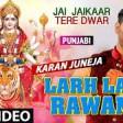 Larh Lagey Rawange I Punjabi Devi Bhajan I Karan Juneja I Full HD Video I Jai Jaikaar Tere Dwar