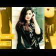 Aashiq TeraFull Audio SongHappy Bhag Jayegi