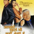Aapko Pehle Bhi Kahin Dekha Hai [Full Song] Aapko Pehle Bhi Kahin Dekha Hai
