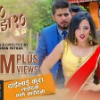 Dailai Kura Laidine - New Nepali Movie SAYA KADA DAS Song 2018 Trishala Gurung & Sandesh Pat (1)