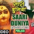 Saari Duniya I Punjabi Devi Bhajan I Karan Juneja I Full HD Video I Jai Jaikaar Tere Dwar