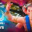 Ganesh Idols 2019 Sundar Kalakar Dhoolpet Hyderabad