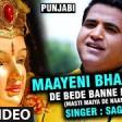 MAAYENI BHAGTAAN DE BEDE BANNE LAADE PUNJABI DEVI BHAJAN I SAGAR MASTI MAIYA DE NAAM DI