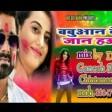 आ गय Pawan Singh, Anjana Singh क धमल मचन वल गन