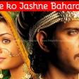 Lyrics Jashn-e-bahara Javed Ali Jodha Akbar Lyrics factory