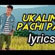 Ukalima Pachi PachiNew Movie KRI Song 2018Ft. Anmol KC, Aditi Budhathoki