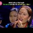 Nepali superhit Roila song यत बन सधर Pashupati Sharma