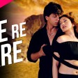 Are Re Are - Full SongDil To Pagal HaiShah Rukh KhanMadhuri Dixit