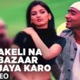 &#39Akeli Na Bazaar Jaya Karo&#39 Full Video SongMajor SaabAjay Devgn, Sonali Bendre