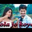 Bole Jo Koyel Bago Mein Yaad Piya Ki Aane Lagi Chudi Jo Khankee Cute Love Story Puja &Samr