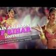 Main Aai Hoon U.P. Bihar Lootne Lyrical VideoShoolFt. Shilpa Shetty