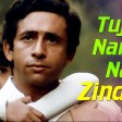 Tujhse Naraaz Nahin Zindagi (Male)Masoom SongsNaseeruddin ShahJugal HansrajFilmigaan