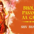 Bhole Waangu Damroo Punjabi Shiv Bhajan Shashi Shahid [Full Video] I Maa Rang Tera Chadeya Rahe