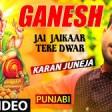 Ganesh I KARAN JUNEJA I Full HD Video I Jai Jaikaar Tere Dwar I T-Series Bhakti Sagar