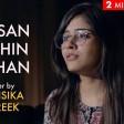 Aasan Nahin Yahan ( Lyrics ) Arijit Singh Full Song Jismo Ke Peeche Bhaage Ho Phirte Song Lyri