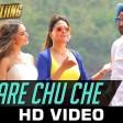 Dil Kare Chu Che - Full VideoSingh Is BliingAkshay Kumar Amy JacksonMeet BrosDance P