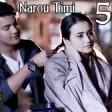 Narou Timi New Nepali Adhunik Song 20172074 Nikhita Thapa Ft. Swastima, Aakash