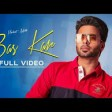 Bas Kar (Official Video) Mankirt Aulakh ft Monica Singh G.sidhu Avex New Punjabi Songs 201