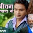 Pashupati Sharma New Lok Song Dubidha ( Raichha Jiwan Natak Ra Jatra Jhai) Feat. Sarika KC 2