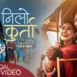 Nilo Kurta leBhana Bhanaft. Aanchal Sharma & Nirajan PradhanMelina RaiLok Poudel 2021
