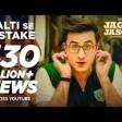 Jagga Jasoos Galti Se Mistake Video Song Ranbir, Katrina Pritam, Arijit, Amit Amitabh B