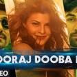 Sooraj Dooba Hai - Arijit Singh - Roy Movie- Ranbir Kapoor - 2015 - (4songs.PK)