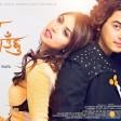 New Nepali Movie -20172074 SONG KAHA CHHA RA MA YESTO GEET GAUCHHU Ft. Pooja Sharma,Pau