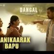 Haanikaarak Bapu - Full VideoDangalAamir KhanPritamAmitabh BSarwar & Sartaz Khan (1)