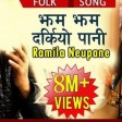 Pashupati Sharma's New Lok Dohori Song Jham Jham Darkiyo Pani Ft Ramila Neupane Music Nepal
