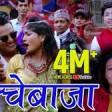 Pashupati Sharma's New official Dohori Song Rangashala Jatri (रगशल जतर)