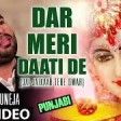 Dar Meri Daati De I Punjabi Devi Bhajan I Karan Juneja I Full HD Video I Jai Jaikaar Tere Dwar