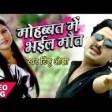 आप सनक रन लगग - Pawan Singh - Bhojpuri Sad Songs