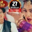 Takan Tukun - New Nepali Movie Kamaley Ko Bihey Song Rajan Raj Siwakoti, Mandabi Sandhya K