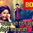 Panchhi - Amit Baral - Best Performance In Nepal Idol Season 2 Panchi - Pushpan Pradhan (Va