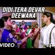 Didi Tera Devar Deewana - Hum Aapke Hain Koun - Lata Mangeshkar & S. P. Balasubramaniam's Hit So