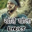 Neetesh Jung Kunwar - Kholai khola (Lyrics Video)