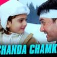 Chanda Chamke - Full SongFanaaAamir KhanKajol
