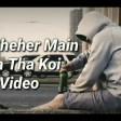 Tere Sheher Main Aya Tha Koi Aditya Yadav 2019 (1)