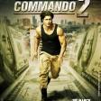 Commando 2 Seedha Saadha (Full Video Song) Vidyut Jammwal, Adah Sharma, Esha Gupta T-Serie